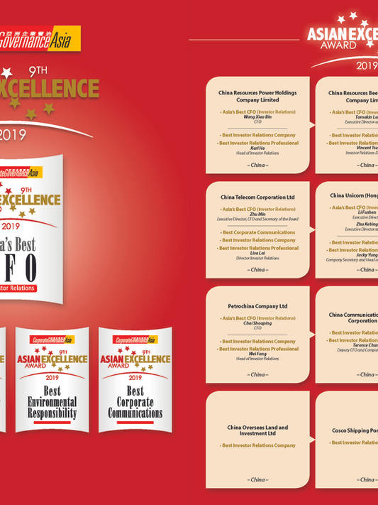 CGASIA-9thASIANEXCELLENCEAWARD2019_Page_