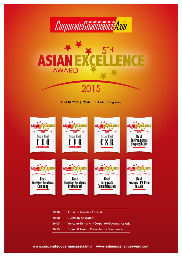 5th Asian Excellence Award 2015