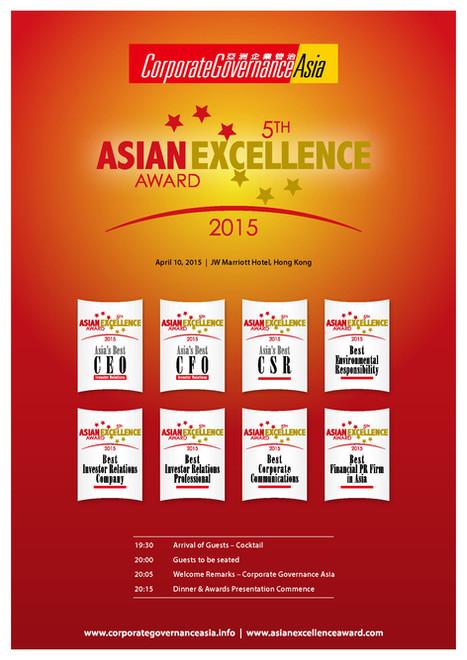 5th Asian Excellence Award 2015
