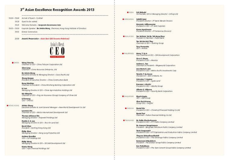 3rdAsianExcellenceAwards2013Programme_Pa