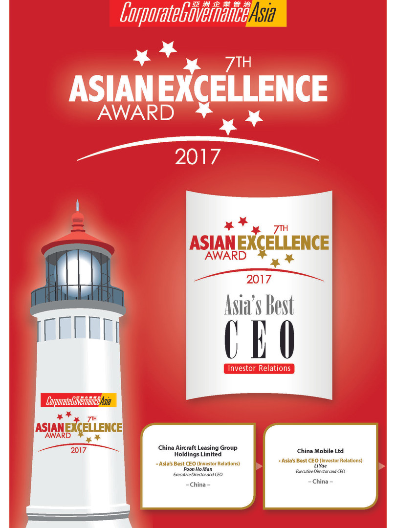 7thAsianExcellenceAwards2017_Page_02.jpg