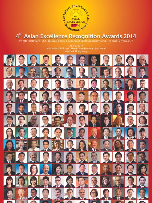 4th Asian Excellence Award 2014