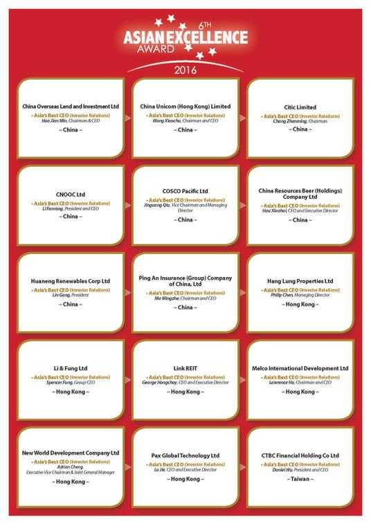 6thAsianExcellenceAwards2016_Page_03.jpg