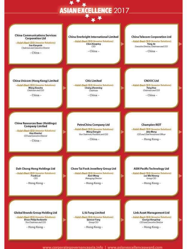 7thAsianExcellenceAwards2017_Page_03.jpg
