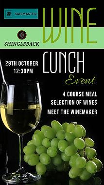 shingleback wine lunch.jpg