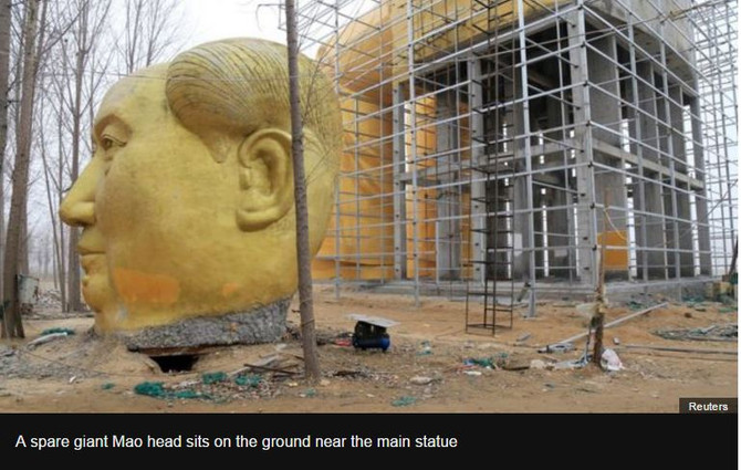 New Giant Mao Statue