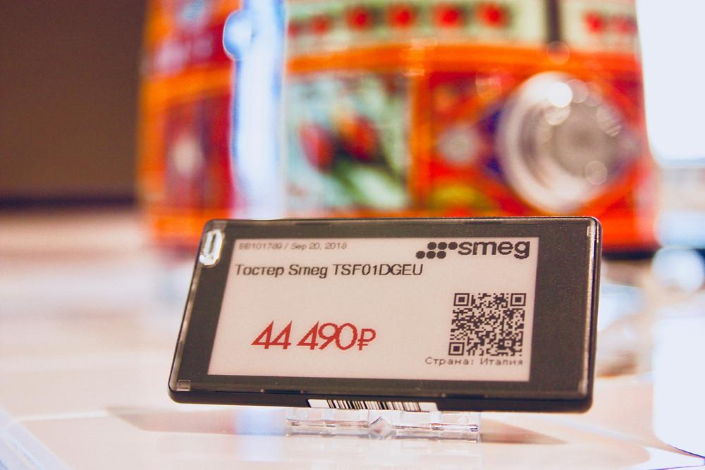 Электронные ценники | SES-imagotag | SMEG
