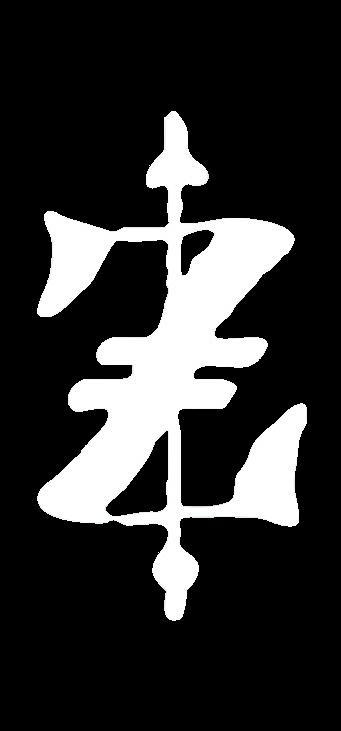 ZWhite.png