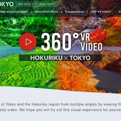 Your Virtual Escape to Hokuriku