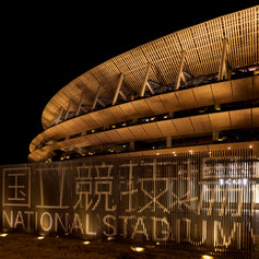 New National Stadium to Welcome the World