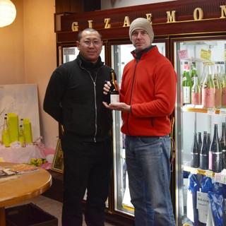 Wakaebisu Brewery: Craft Sake Good Enough to be World Leaders