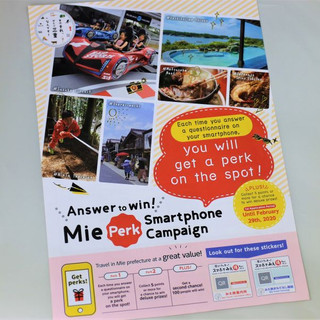 Special Campaign in Mie Makes For Fun Trip in Kumano