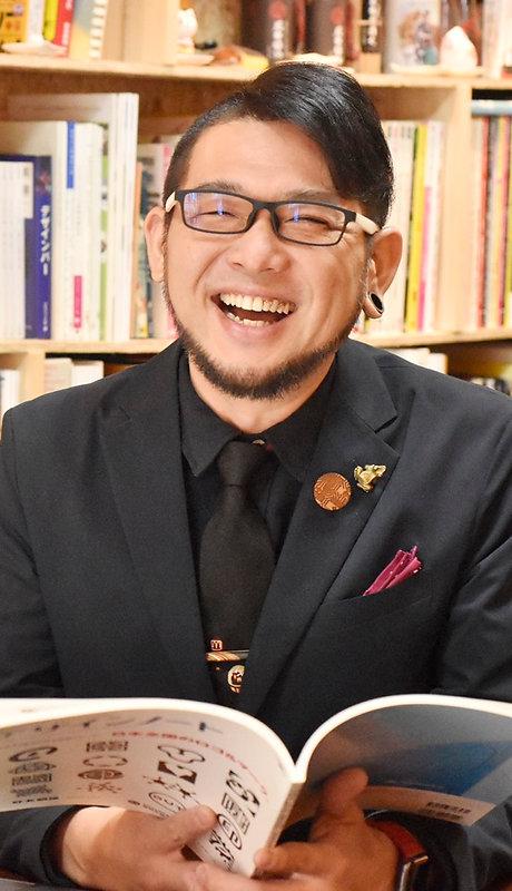 yusuke k.jpg