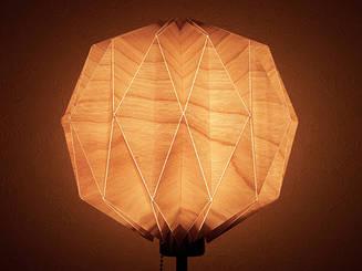 Origami table lamp sphere -Wood-
