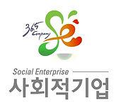 사회적기업.jpg