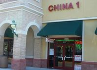 China One Gulf Gate Sarasota