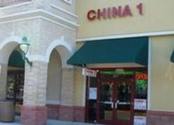 China One Gulf Gate Sarasota