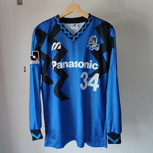 Gamba Osaka LS 93-95 Home - Jaspo L - UK M