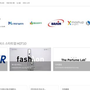 nextunicorn - 스타트업HOT10 선정