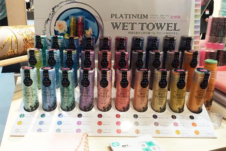 Platinum Wet Towel