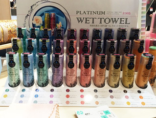 Platinum Wet Towel by Nishi Senkoh, Imabari