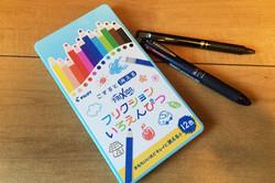 Frixtion pen
