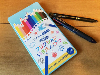Erasable - Frixtion pen and pencil
