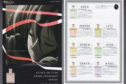 Attack on Titan Aroma Fragrant
