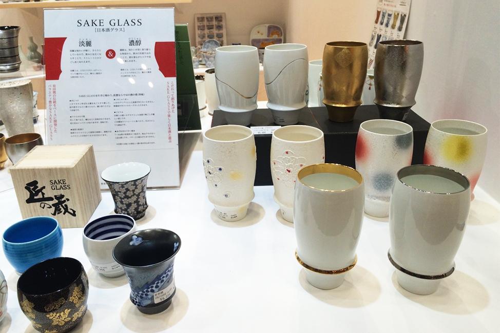 Arita porcelain - Sankoudou