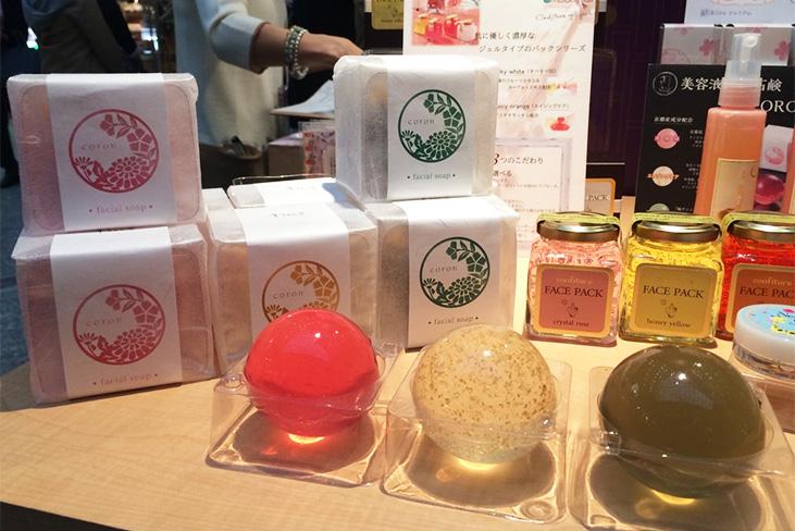 coron - facial skin soap