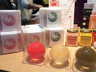 coron, a unique facial soap - Kyoto Logic