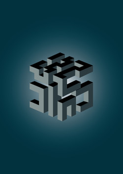 plakatserie cube