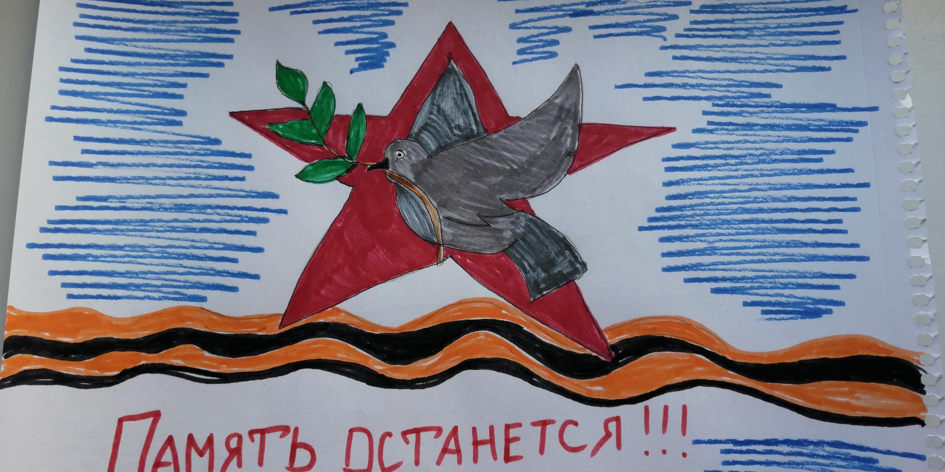 Калмыкова К. 6в.jpg