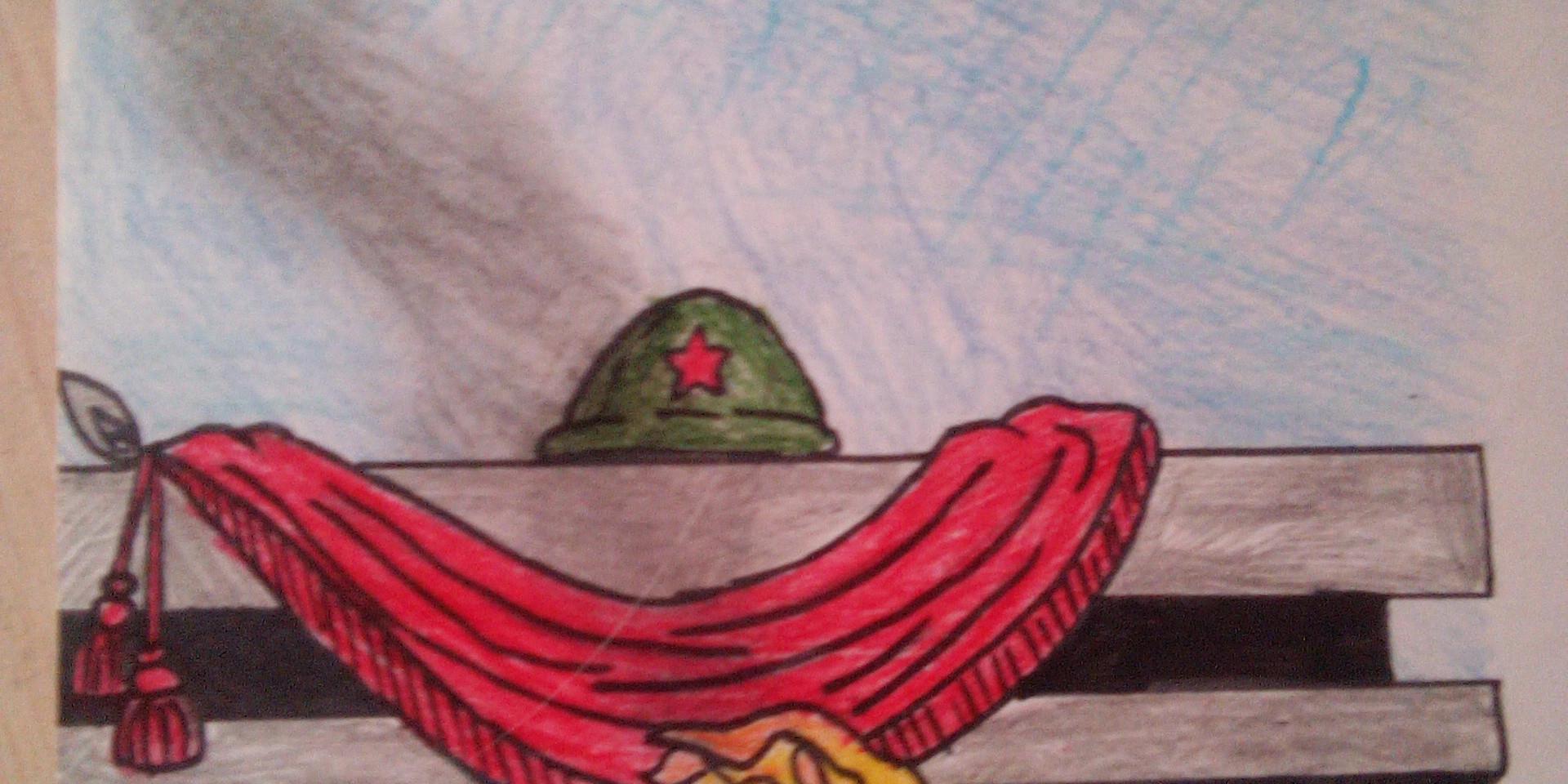 Зиновьева Арина 5б.jpg