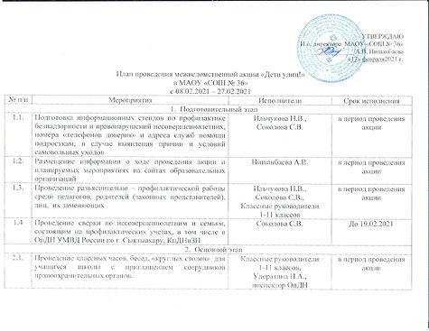план1.jpg