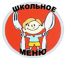 Меню.png