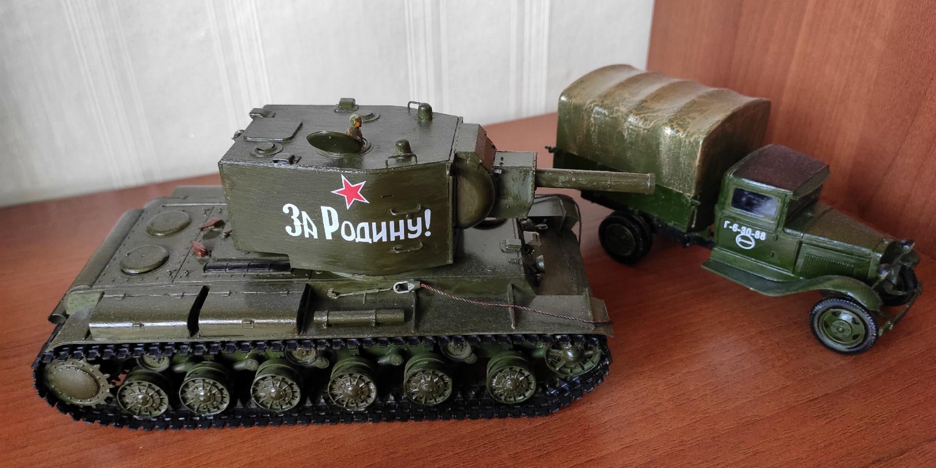 танк.jpg