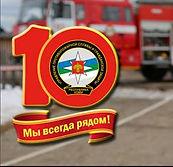 Иконка ГКУ гражданская защита.jpg