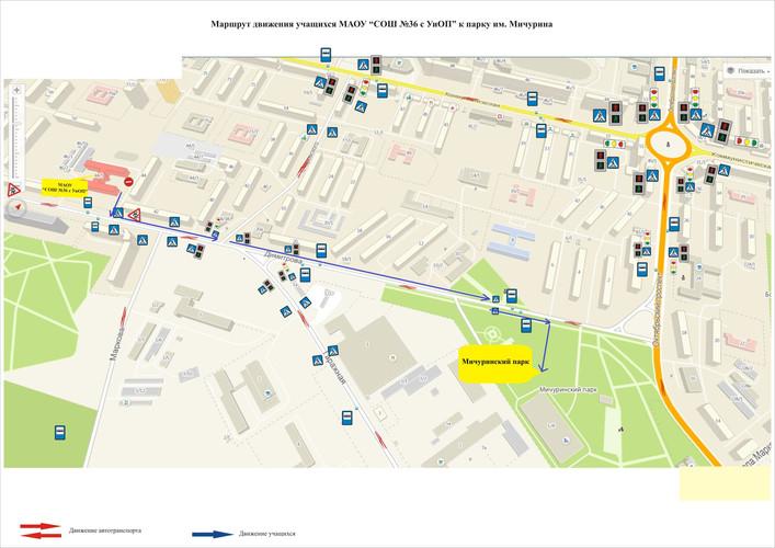 схема 1-4 парк мичурина.jpg