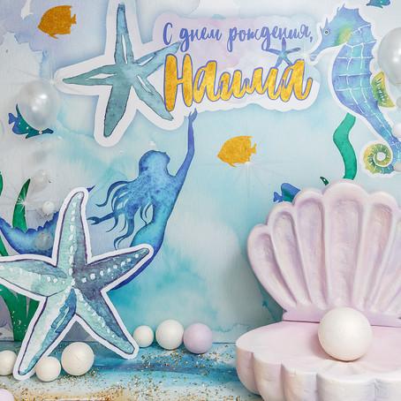 День рождения Наимы