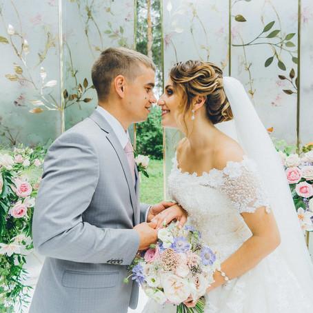 Евгений и Анастасия 21 июля 2018