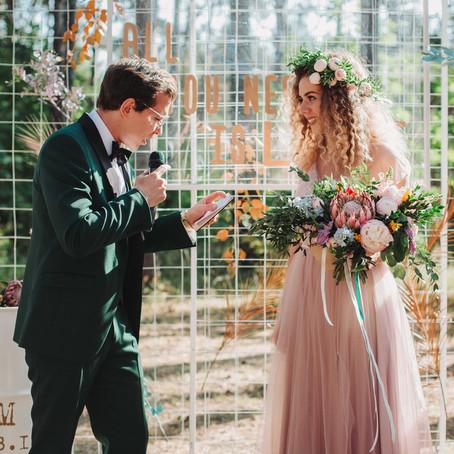 Алексей и Мария 18 августа 2018