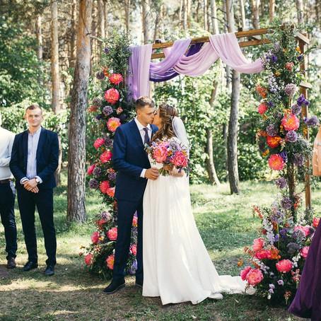Иван и Мария 23 июня 2018