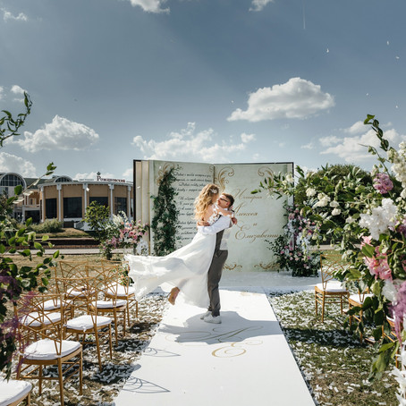 Свадьба Алексея и Елизаветы 3 августа 2018