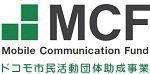 <別添>MCFバナー(150px_74px).jpg