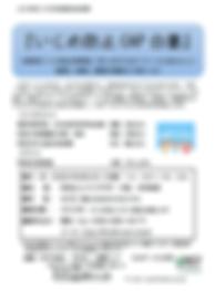 スクリーンショット 2020-07-15 14.11.14.png
