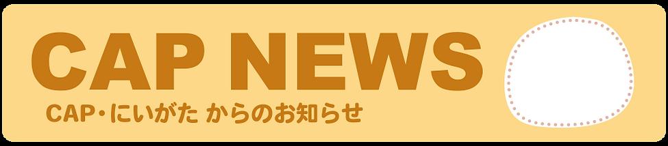 capnews-v.png