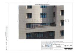 "Место под ""зимний сад""-балкон"