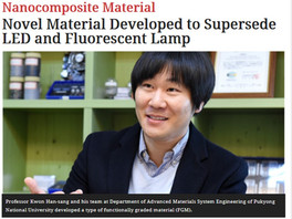 Novel Material Developed to Supersede LED and Fluorescent Lamp