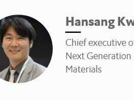 """In conversation: The next generation of alloys """"The Future of Materials Summit"""""""